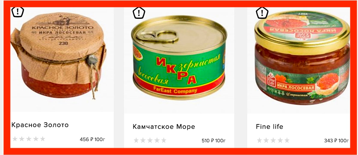 Черный список российских продуктов