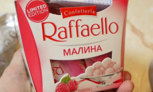 Raffaello малина