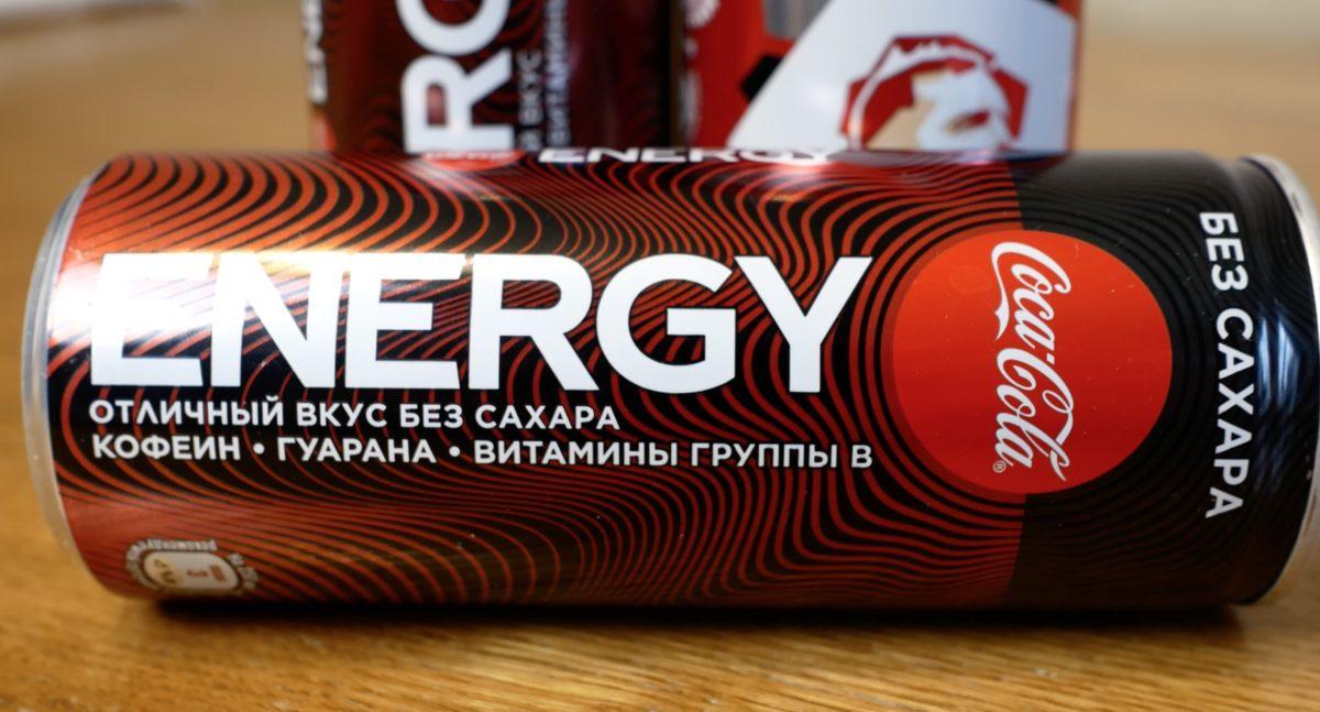 Новый энергетик Coca Cola Energy. Убийца всех энергетиков?