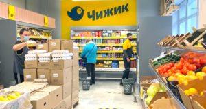 Новый магазин Чижик от X5 Retail Group. Бомж Пятерочка?