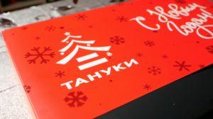 Сет за 3500 в Тануки. Новогодний ролл. Обзор