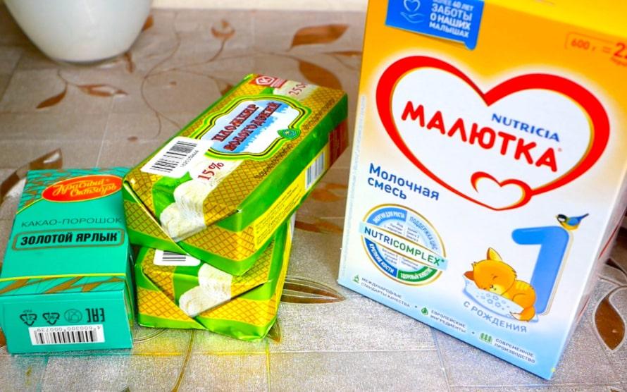 Конфеты из детской смеси Малютка