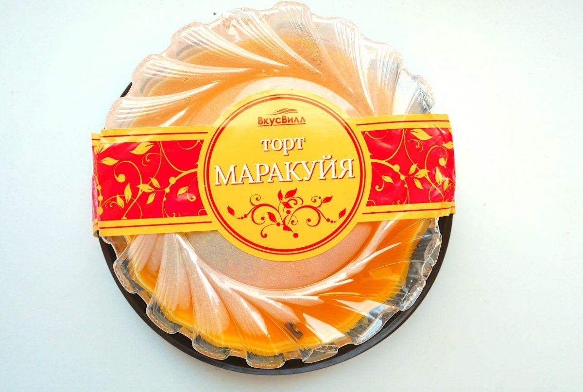 Торт «Маракуйя» из Вкус Вилл за 500 р. Торт с высокими оценками