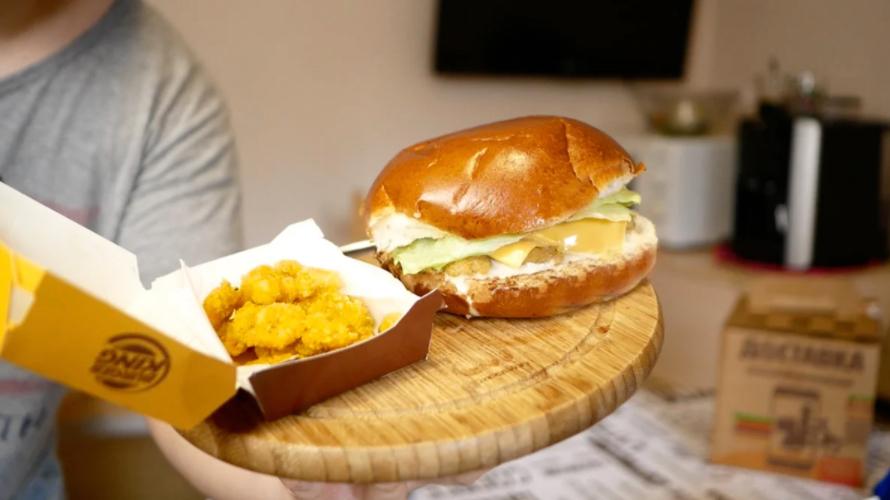 Пробую дома сделать Бургер с креветками как в Burger King